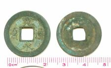 L7035, Japan Kanei Tsuho Coin (Reverse: Gen), around Ad 1700's