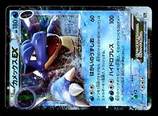 POKEMON JAPANESE HOLO N° 073/072 BLASTOISE TORTANK EX 180 HP Attack 100