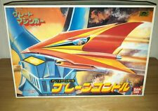 Bandai Japanese anime kit, 2 in 1 kit, includes aircraft and robot Warrior.