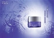 Naruko Narcissus DNA Repairing Night Gelly 60g