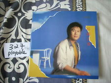 a941981 Michael Kwan Paper Back CD 85 關正傑 HK Contec Records