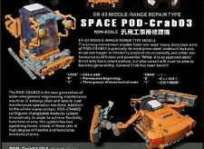 Gundam Action Base Space ER-03 Middble-Range Repair Type Mobile Non scale
