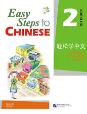 Easy Steps to Chinese 2 - Textbook (with 1CD)
