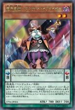 Japanese Yu-Gi-Oh Abyss Actor - Dandy Supporting Actor VP16-JP004 Ultra Promo