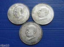 10 rs silver coin MAHATMA GANDHI