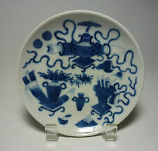 Chinese Antique Porcelain Underglaze Blue Plate decorated with Scholar Items