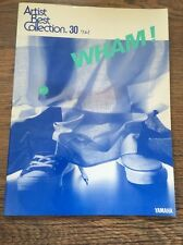 ❤️MEGA RARE JAPANESE SHEET MUSIC BOOK❤️Yamaha Artist Best-George Michael/Wham