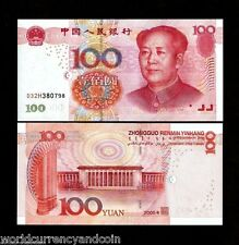 CHINA 100 YUAN P907 2005 MAO HALL OFTHE PEOPLE UNC CHINESE RUNNING # 10 BANKNOTE