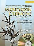 Mandarin Chinese Learning Through Conversation: Volume 2: with Audio MP3