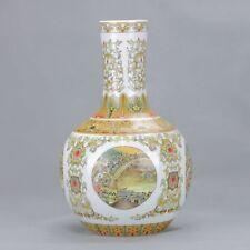 Old Peking Famille Rose Porcelain Hand-painted Market Motif Vase W Qianlong Mark