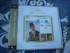 a941981  Alice Lau  華娃 董小宛  CD Crown Record (Sealed) 50th Anniversary Gold Disc HK TV Songs