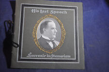1901 President McKinleys Last Speech Delivered at the Pan Am Exposition Buffalo
