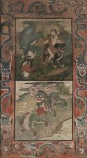 Antique Chinese Painting of Immortal and a Boy