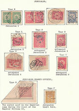 TURKEY FINE USED JERUSALEM NAZARETH HOLY LAND SPECIALIST STAMP COLLECTION