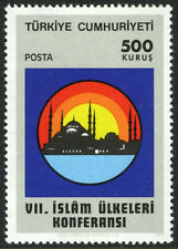 Turkey 2027, MI 2387, MNH. 7th Islamic Conference. Sultan Ahmed Mosque, 1976