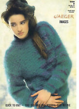 Jaeger Images KNITTING PATTERN Irish moss stitch sweater 5456d