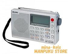 ELPA World Band Receiver Portable Radio FM AM AIR ER-C57WR JAPAN F/S tracking