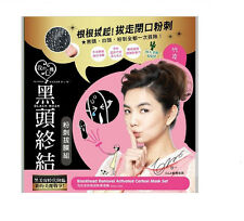 [MY SCHEMING] FaceNose Blackhead Acne Removal Activated Carbon 3Steps Mask Set
