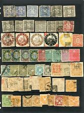 JAPAN;  1890s-1900s early classic Revenue/Fiscal issues USED LOT