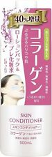 New Naris Up Cosmetics skin conditioning lotion CO collagen 500ml Japan F/S