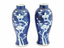 19th C. Pair Antique Chinese Qing Dynasty Porcelain Blue White Meiping Vase