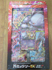 Pack Promo Pokemon 8 Boosters + 1 Carte Jumbo + 1 carte Promo Neuf scéllé Jap