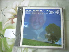 a941981 Alan Tam Jacky Cheung Ronald Cheng HK Po Leung Kuk One Song Only Single Charity CD Grateful 感激 (A)