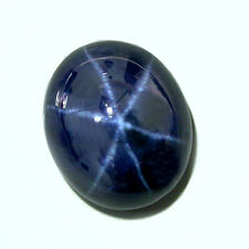 7.96 ct  Echter ovaler 12 x 10 mm Blue- Star Sternsaphir