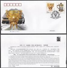 CHINA 2006-18 Gold and Silver Wares 金银器 stamp FDC (Poland Joint Issue)