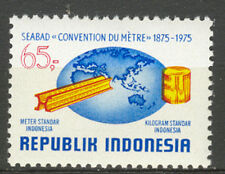 INDONESIA 1975 ZBL SERIE 818 MNH