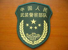 15's series China Armed Police Force ( CAPF ) Patch,B