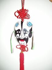 Chinese Fengshui Good Luck Knot-mask