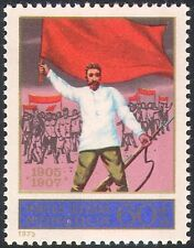 Mongolia 1975 Russian Revolution/Politics/Flags/Soldier/Army/People 1v (n35309)