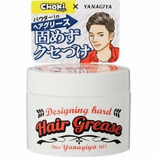 YANAGIYA Hair Grease 90g - Designing Hard