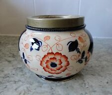 RARE VINTAGE / ANTIQUE CERAMIC W. WOOD & CO GAUDY WELSH BURSLEM BISCUIT BARREL
