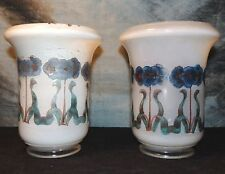 "Vintage Pair of Art Deco Nouveau PAINTED FLORAL GLASS LAMP SHADES 2 1/8"" Fitter"