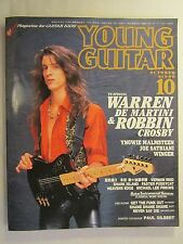 Magazine YOUNG GUITAR October 1990 Japanese Printed in Japan [Z171d]