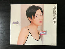 Amanda Lee 其實李蕙敏 - Music CD Album - Out Of Print