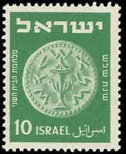 Scott # 40 - 1949 - ' Ritual Jar '; Inscr. ISRAEL