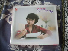 a941981 Teresa Cheung Wing Hang Records Double CD 張德蘭 HK TV Songs 情歌篇 Love Songs