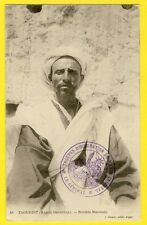 cpa MAROC ORIENTAL TAOURIRT Notable Marocain Cachet TROUPES d'OCCUPATIONS...