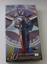 Hard to Find Hasegawa VF-1J Valkyrie 30th Anniverasary Paint Scheme 1/72 65823