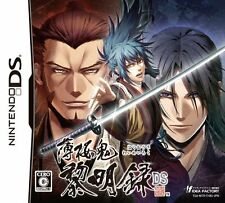 Used Nintendo DS Hakuouki Reimeiroku DS Japan Import (Free Shipping)