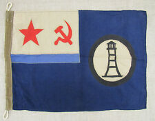 Russian Soviet Navy Hydrographiс Service Flag Banner