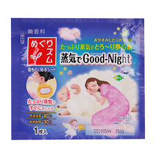 [KAO MEGURISM] Japan Steam Good Night UNSCENTED Neck Shoulder Body Sheet 5pcs