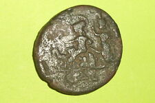 RARE Ancient ROMAN COIN roma city goddess JULIA DOMNA tyche EDESSA MACEDONIA old