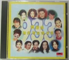 1995 PolyGram Records Singapore Chinese CD Polydor 525 758-2