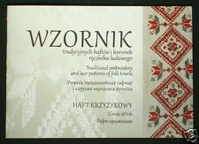 BOOK Polish/Ukrainian Folk Embroidery Patterns cross-stitch ritual towel Poland
