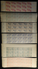 FEUILLE SHEET JEUX OLYMPIQUES OLYMPICS N°960/965 x15 1953 NEUF ** LUXE MNH 1350€