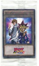 Yu-Gi-Oh JAPANESE card Token 20th JUMP FESTA UNOPENED Sealed